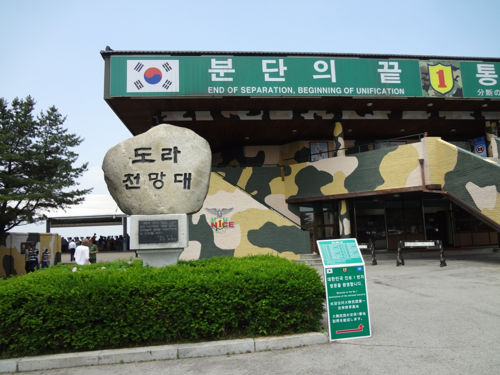 The DMZ has come to symbolize peaceful reunification, among others.